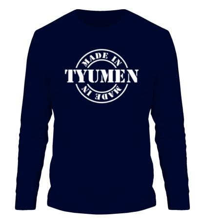 Мужской лонгслив Made in Tyumen