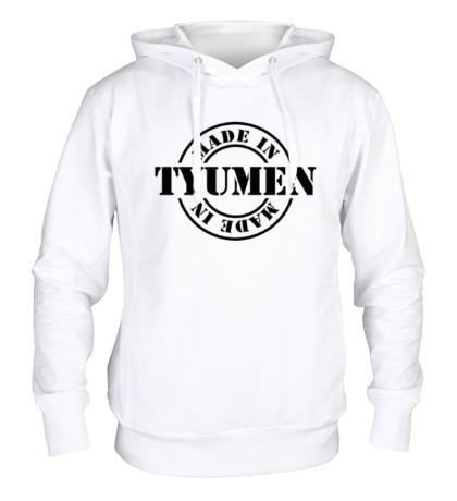 Толстовка с капюшоном Made in Tyumen