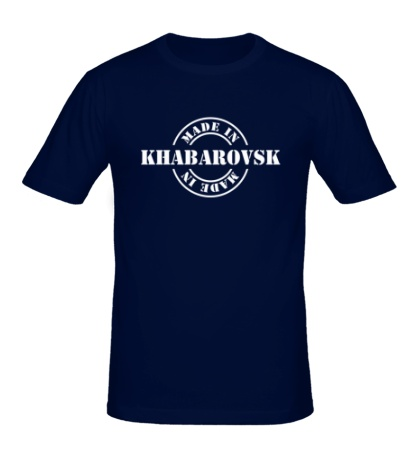 Мужская футболка Made in Khabarovsk