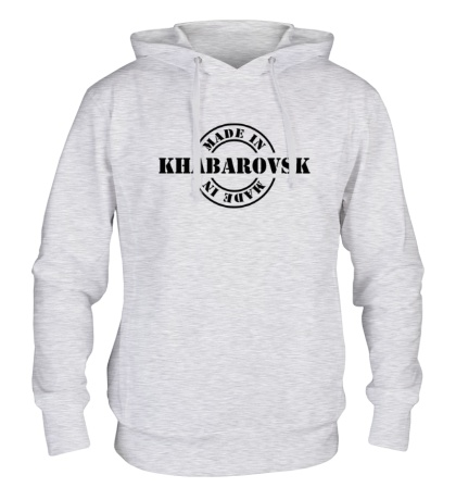 Толстовка с капюшоном Made in Khabarovsk