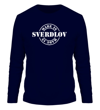 Мужской лонгслив Made in Sverdlov