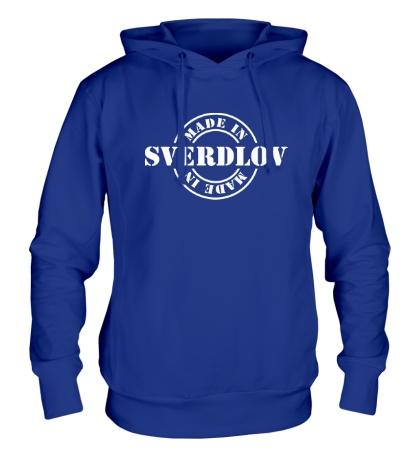 Толстовка с капюшоном Made in Sverdlov