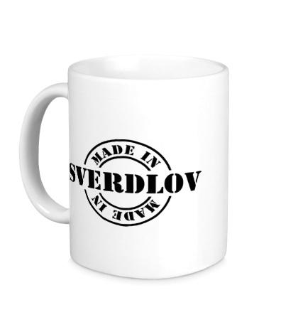 Керамическая кружка Made in Sverdlov