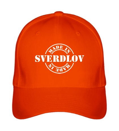 Бейсболка Made in Sverdlov
