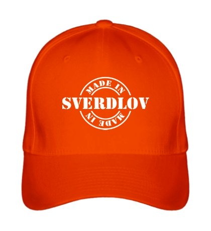 Бейсболка «Made in Sverdlov»