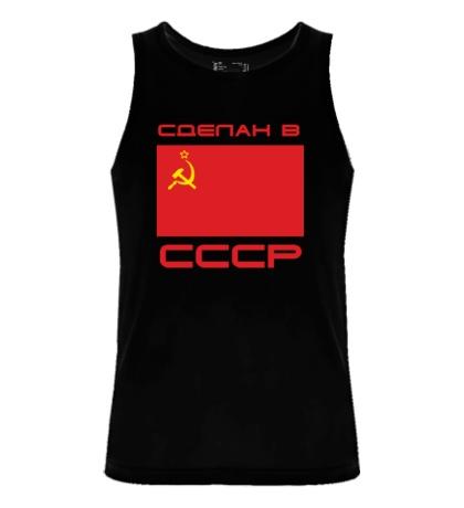 Мужская майка Сделан в СССР