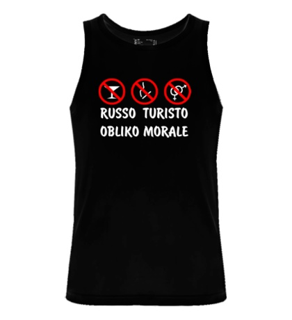 Мужская майка Russo Turisto
