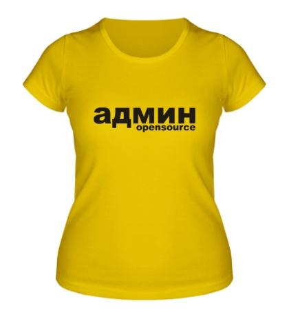 Женская футболка «Админ opensource»