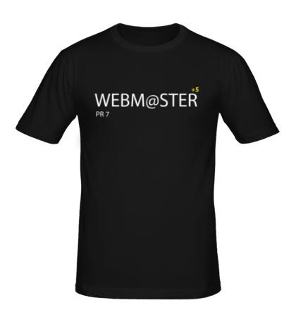 Мужская футболка Pro Webmaster
