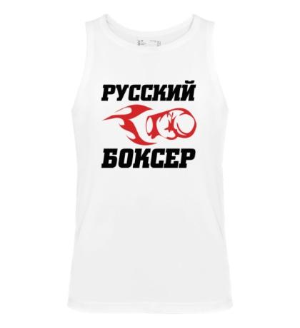 Мужская майка Русский боксёр