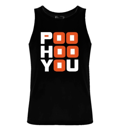 Мужская майка Poo hoo you