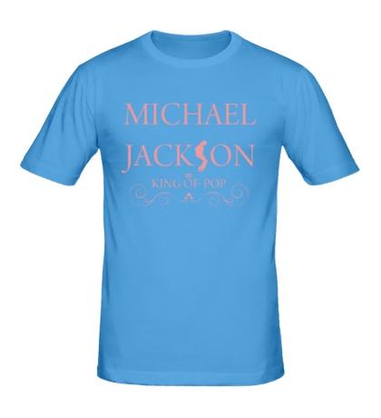 Мужская футболка Michael Jackson: King of pop