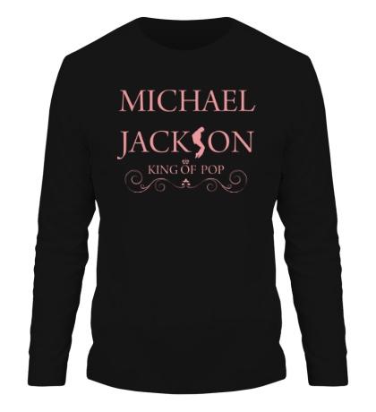 Мужской лонгслив Michael Jackson: King of pop