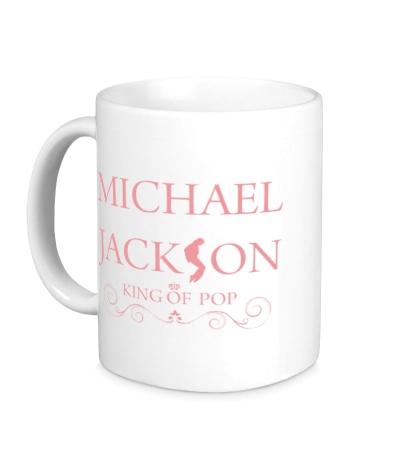 Керамическая кружка Michael Jackson: King of pop