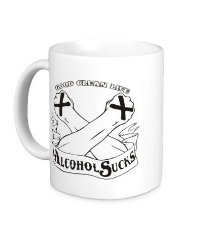 Керамическая кружка SXe: Alcohol Sucks