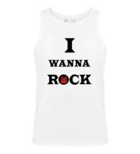 Мужская майка I wanna rock