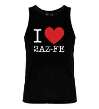 Мужская майка I love 2AZ-FE