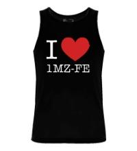 Мужская майка I love 1MZ-FE