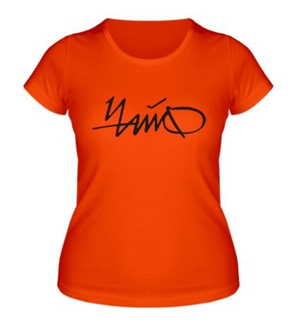 Женская футболка Чайф