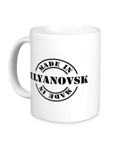 Керамическая кружка Made in Ulyanovsk