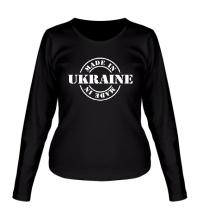 Женский лонгслив Made in Ukraine