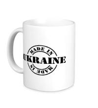 Керамическая кружка Made in Ukraine