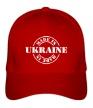 Бейсболка «Made in Ukraine» - Фото 1