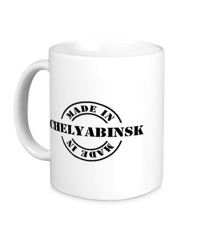 Керамическая кружка Made in chelyabinsk