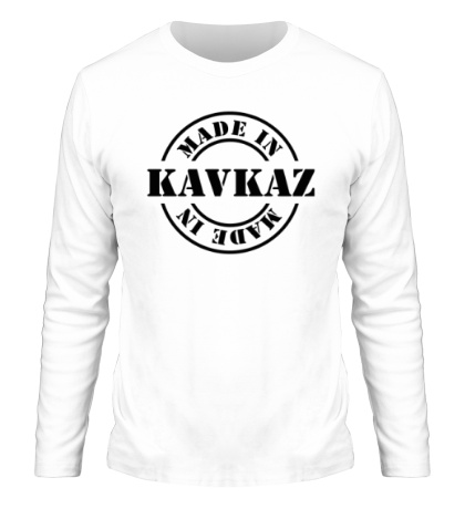 Мужской лонгслив Made in Kavkaz