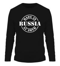 Мужской лонгслив Made in Russia: Stamp