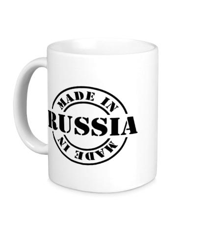 Керамическая кружка Made in Russia: Stamp