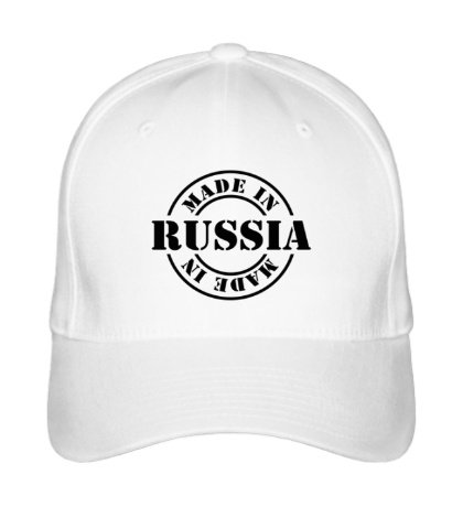 Бейсболка Made in Russia: Stamp