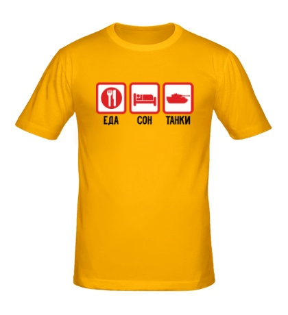 Мужская футболка Еда, сон и танки