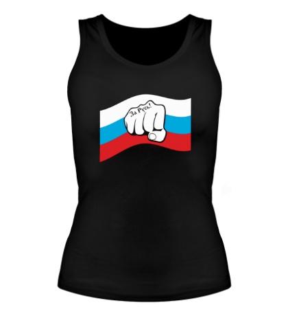 Женская майка Русский флаг