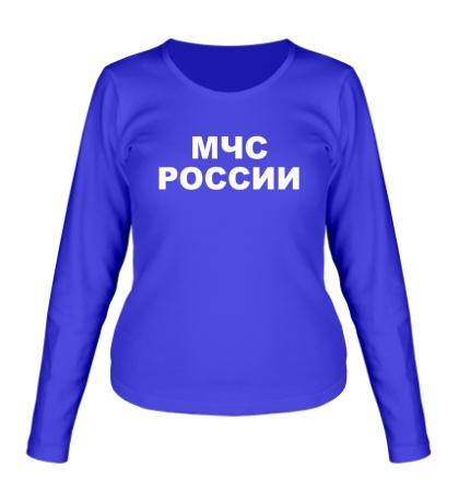 Женский лонгслив МЧС России