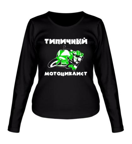 Женский лонгслив Типичный мотоциклист
