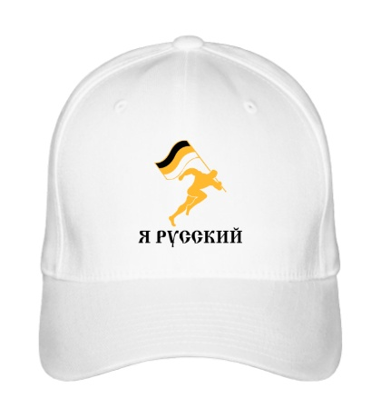 Бейсболка Русский бегун