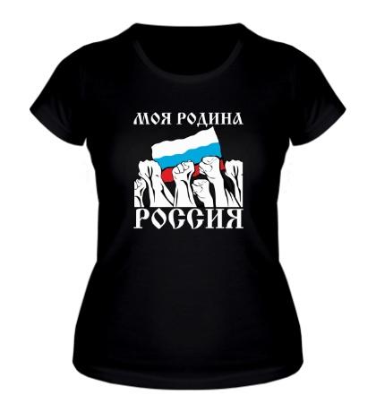 Женская футболка Россия, родина моя