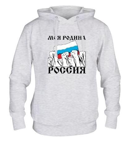 Толстовка с капюшоном Россия, родина моя