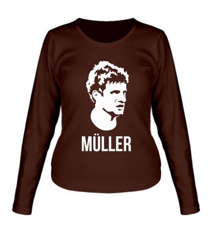 Женский лонгслив Muller