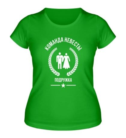 Женская футболка Команда невесты, Подружка