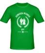 Мужская футболка «Команда жениха, Друг» - Фото 1