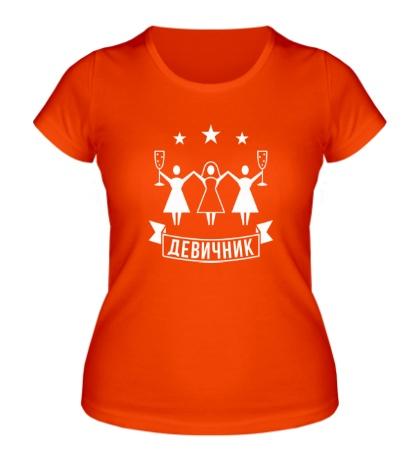 Женская футболка Звездный девичник