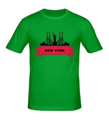 Мужская футболка Нью-Йорк