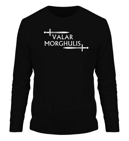 Мужской лонгслив Valar Morghulis: Logo