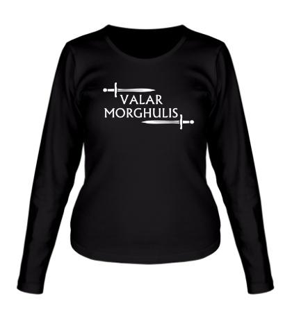 Женский лонгслив Valar Morghulis: Logo