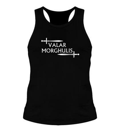 Мужская борцовка Valar Morghulis: Logo