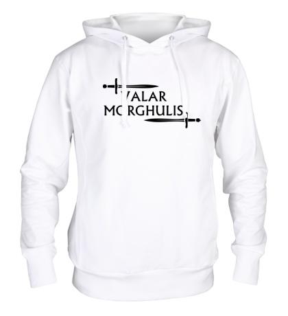 Толстовка с капюшоном Valar Morghulis: Logo