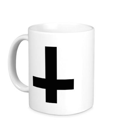 Керамическая кружка Крест атеиста