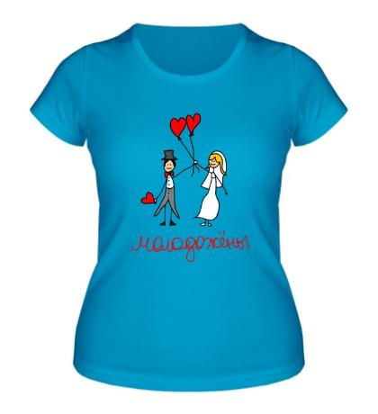 Женская футболка Влюбленные молодожены
